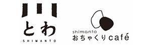 株式会社四万十ドラマ